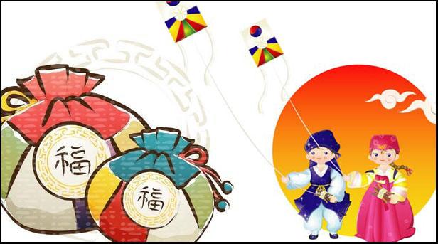shipping delay in korean new year